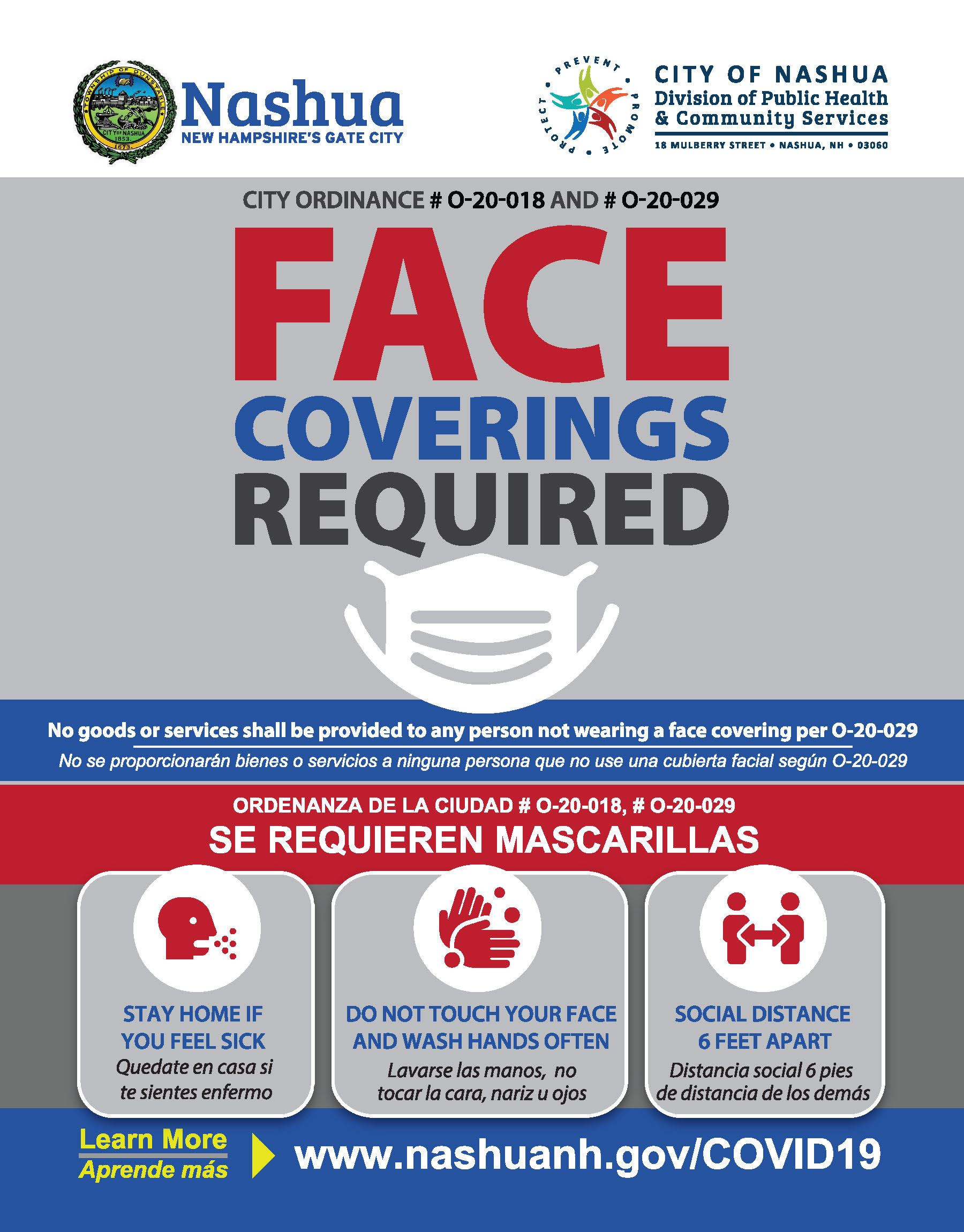 FaceCoveringsRequired poster small image